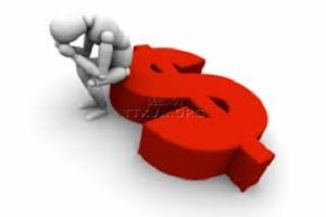 Giới thiệu ngân sách – Lý do chi phí có thể vượt quá ngân sách hàng ngày của bạn